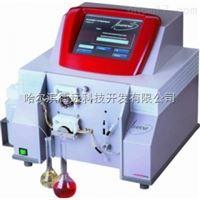 Mercur®Mercur®原子熒光測汞儀