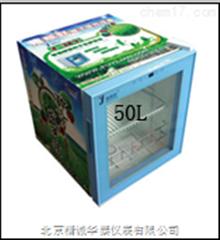 FY-50L种子培养箱(发芽箱)