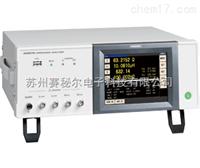 阻抗分析儀IM3570