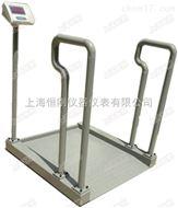 带手扶轮椅体重秤 医用体重地磅