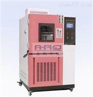 试验用恒温恒湿箱 恒温恒湿测试设备