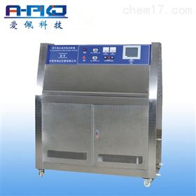 AP-UV紫外线加速电镀件氧化