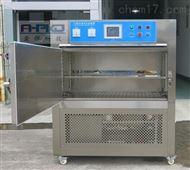 紫外线老化试验箱好的品牌 密闭型紫外线老化试验箱