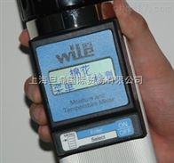 芬兰芬牧水分仪WILE65  快速水分测定仪  进口测定仪