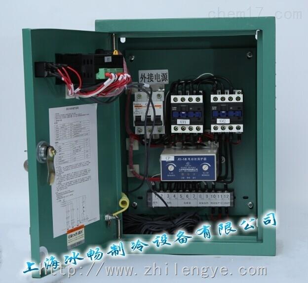 5p 精创电控箱 ecb5060 冷库机组数显温控箱 制冷带化