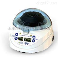 小型MiniQ-10pc离心机  高速离心机性能参数    小型离心机价
