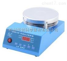 SH05-3GSH05-3G恒温数显磁力搅拌器