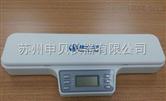 LZ-1000便携式农药残留速测仪