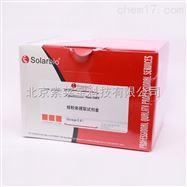 CA1050AnnexinV Alexa Fluor647/PI凋亡检测试剂盒