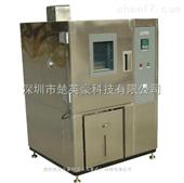 YHT-80EK可程式恒温恒湿试验箱
