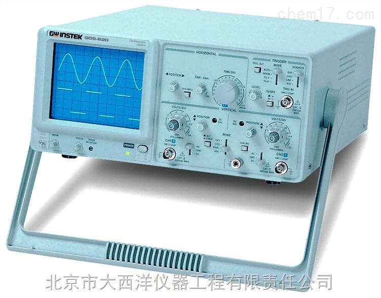 模拟示波器gos-620