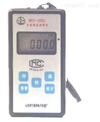 MCH-2001J电脑膜层测厚仪