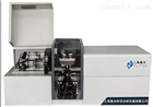 全自动原子吸收分光光度计石墨炉型