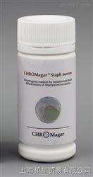 金葡菌显色培养基干粉 法国科玛嘉显色培养基