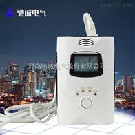 HD1100型家用燃氣報警器CO檢測儀廚房一氧化碳報警器
