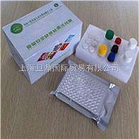 Elisa快速检测试剂盒  快速检测试剂盒 呋喃它酮检测试剂盒出厂价