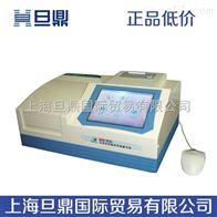 DNM-9606酶标仪,酶标仪生产厂家,酶标仪价格