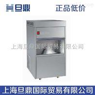 IMS-70国产全自动雪花制冰机,制冰机用途,制冰机生产厂家