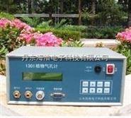植物生态仪器HH-1301植物气孔计