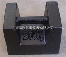 上海校准用铸铁砝码5kg,10kg,20kg,50kg厂家