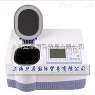 Optizen 2120V-FH型韩国美卡希斯进口食品安全快速检测仪,食品安全检测仪价格
