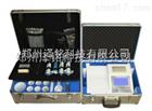 10BHR食品安全病害肉检测仪/肉类,家禽类病害肉快速分析仪