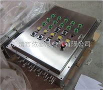 铝合金防爆动力配电箱原理