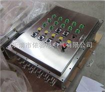 挂式不锈钢BSG防爆配电箱价格