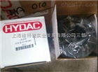 HYDAC贺德克压力继电器HDA3800-A-350-124