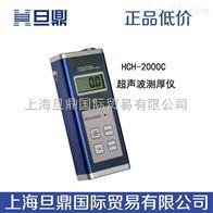 HCH-2000C*声波测厚仪 ,*声波测厚仪用途,*声波测厚仪品牌