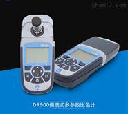 哈希dr900多参数比色计/分光光度计