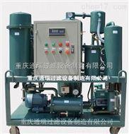 ZJD液压油真空滤油机排名