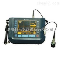 TUD280型供应超声波探伤仪