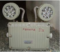 EX防爆应急灯 走廊楼道led双头照明灯带蓄电池停电自动亮灯