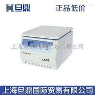 L530多管架自动平衡离心机,离心机使用说明,离心机品牌