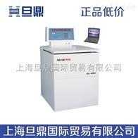 DL-6MC微机控制大容量冷冻离心机,离心机原理,离心机使用说明