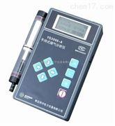 北京手持式煙氣分析儀