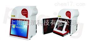 JS-1085P荧光化学发光凝胶成像系统