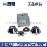 Z 206A 台式小型离心机 ,离心机使用说明,热销离心机