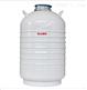 YDS-35-200大口径液氮罐