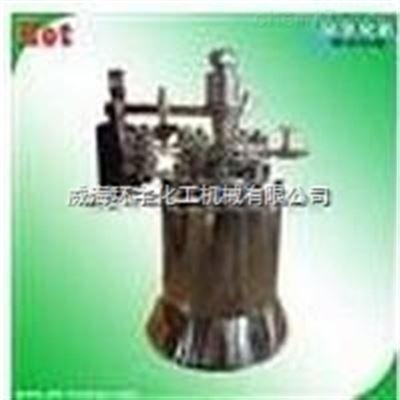 实验室钛材反应釜价格