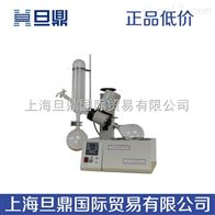 RE-52AA旋转蒸发仪,旋转蒸发仪使用说明,旋转蒸发仪厂家