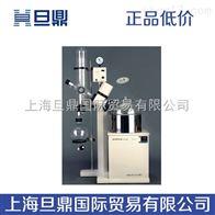 RE-5210A旋转蒸发仪,旋转蒸发仪使用说明,旋转蒸发仪用途