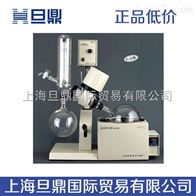 RE -5203旋转蒸发仪 ,旋转蒸发仪原理,旋转蒸发仪使用说明