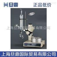 RE-5286A旋转蒸发仪 ,旋转蒸发仪原理,旋转蒸发仪用途