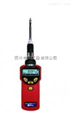 PGM-7360苯检测仪