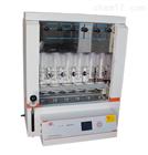 SZC-101上海华烨(纤检)自动粗脂肪测定仪参数/特点/应用/价格