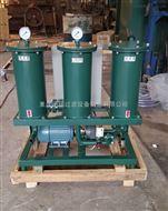 YL便携式滤油机厂家价格