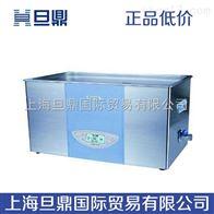 SK250LHC*声波清洗机,*声波清洗机价格,*声波清洗机功率