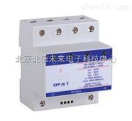 DL21-EPP50T电源过电压保护器